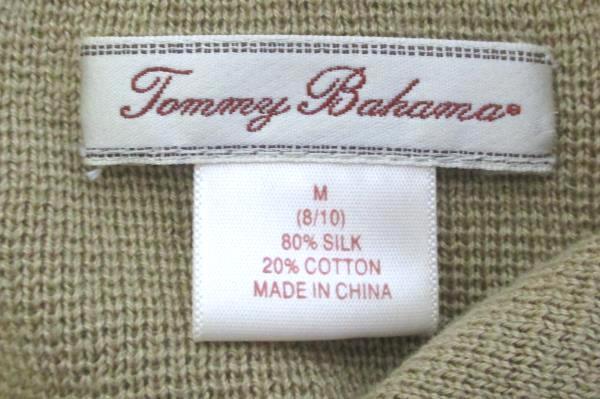 Women's Gold Cardigan Sweater 80% Silk Size Medium by Tommy Bahama