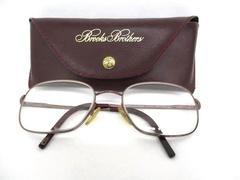 Vintage Christian Dior 4503 Eyeglasses Frames Designer Austria 135 Case Rare