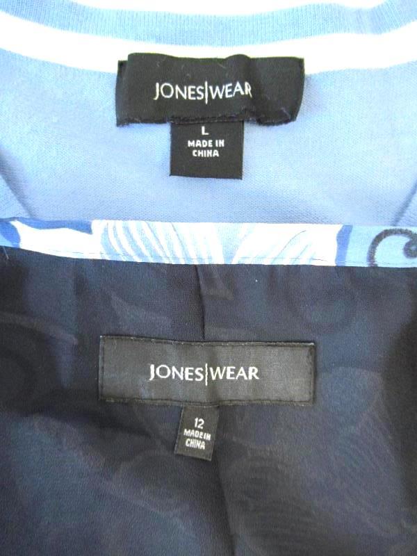Jones Wear Skirt Sweater Set Blue White Floral Solid Lined Women's Size L 12