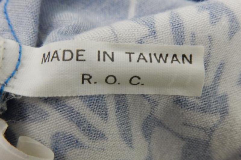 Mapex Custom Ware Men's Tropical Short Sleeve Button Up Shirt Size Large Blue