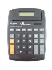 Big Display 8 Digits Calculator Large Number Display Heritage Foundation in Case