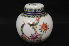 Vintage Small Lidded Porcelain Ginger Jar Made In Macao White Birds And Flowers
