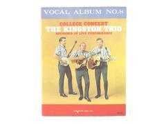 College Concert Vocal Album No. 8 The Kingston Trio Song Book