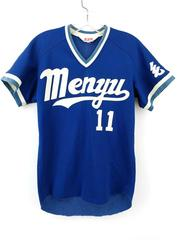 Vintage Sasaki Co. Japanese Baseball Jersey Uniform Shirt Blue Menyu #11
