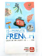 DK 15-minute French Book Learn in Just 12 Weeks! New in Wrap
