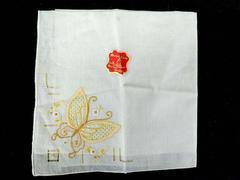 Vintage Handkerchief Venice Hand Embroidered Butterfly Ladderwork with Sticker