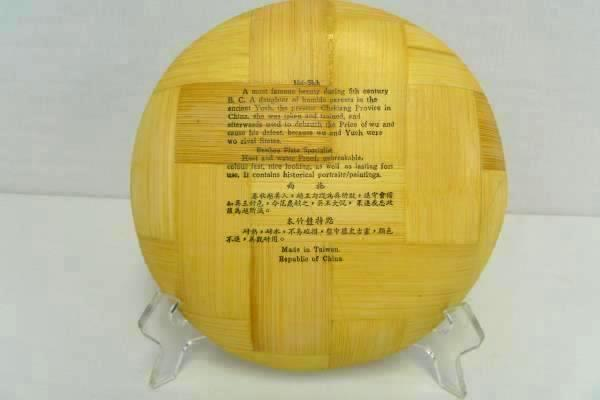 Authentic Unbreakable Bamboo Plate Legend of Hsi-Shih Historical Paintings