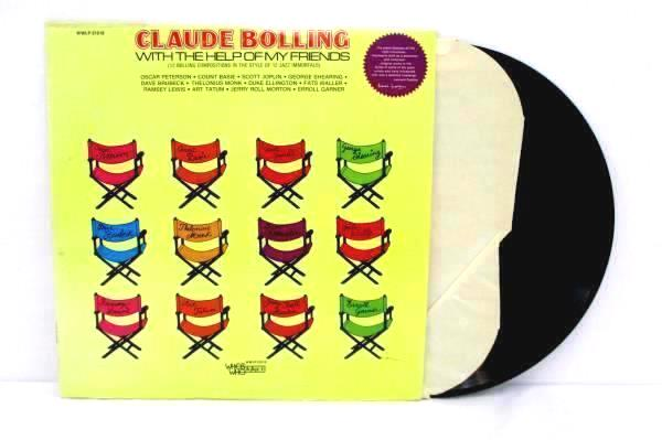Claude Bolling With the Help of my Friends Vinyl LP Record #WWLP 21018 1980