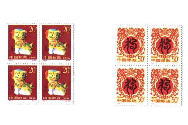 1994-1 China Block of 4 Stamps Year of the Dog Zodiac Chinese New Year
