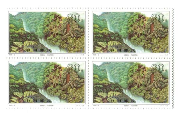 1995-3 China 4 Blocks of 4 Unused Mountain Dinghushan Landscape Nature MNH Stamp