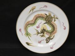 Hand Painted Dragon Plate Decor Textured Gold Toned Red White