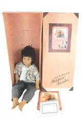 Vintage Annette Himstedt Makimuri Doll #1147 Puppen Kinder Images of Childhood