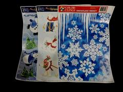 Lot of 3 Window Clings Christmas Holiday Decor Color Clings Classic Clings