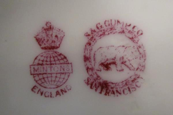 "S & G Gump for Mintons England Dinner Plate 10.5"" Unknown Pattern Beautiful"