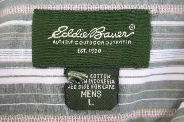 EDDIE BAUER Outdoor Outfitter Men's Long Sleeved Button Up Dress Shirt Size Lg