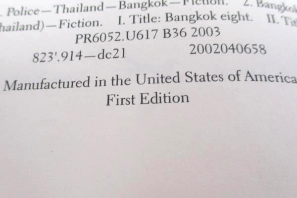 Bangkok 8 A Novel Mystery Thriller Police Detective John Burdett 1st/1st 2003 HC