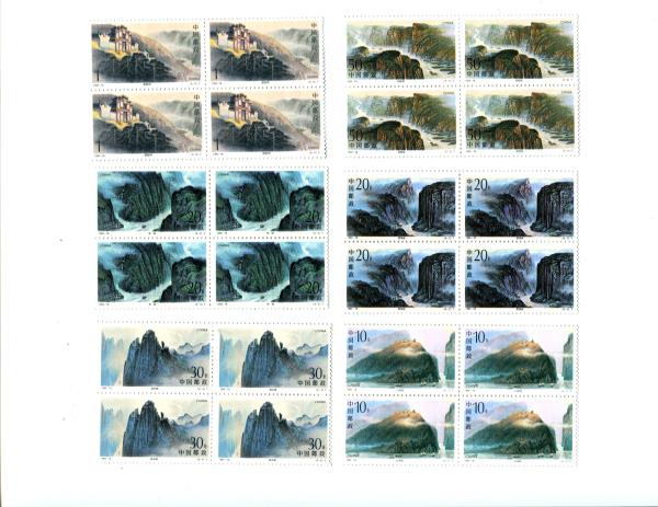 1994-18 China 6 Blocks of 4 Unused The Three Gorges on Yangtze River Views MNH