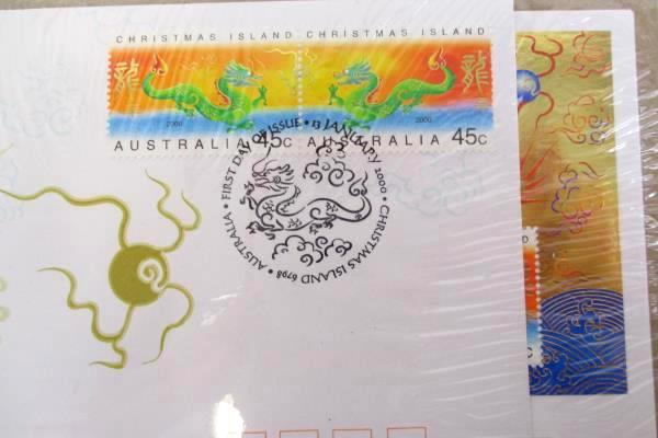 2 Sealed NFRP 2000 Christmas Island Australia Year of the Dragon FDC/FDI MINT