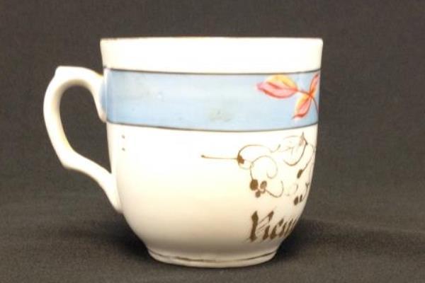 Vintage German Porcelain Demitasse Cup Blue Border Gold Gilt Writing
