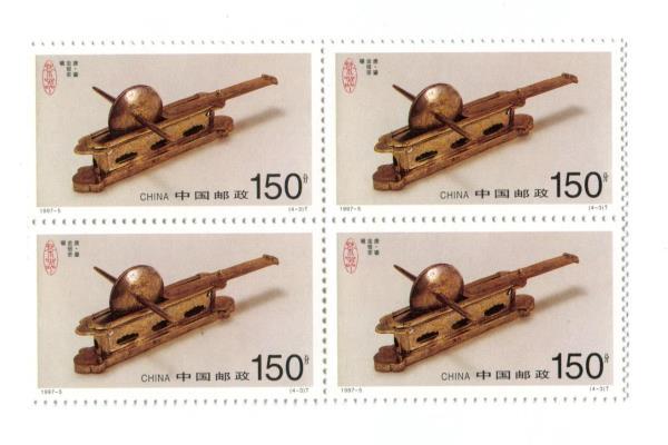 1997-5 China 4 Center Blocks of 4 Unused Lancang Banguei Ancient Tea MNH