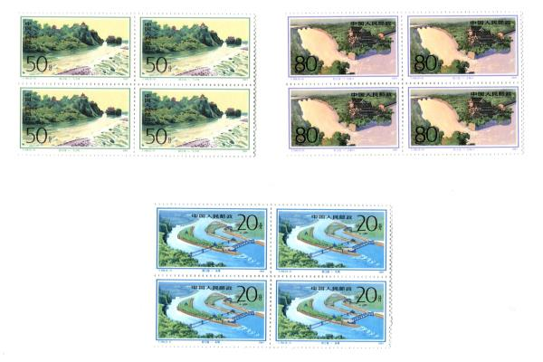 1991 T156 China 3 Blocks of 4 Unused Dujiangyan Irrigation Project MNH Stamps