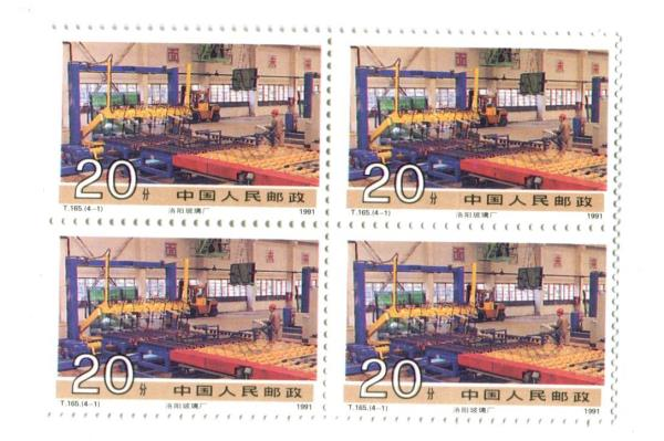 1991 T165 China 4 Blocks of 4 Unused Achievements in Socialist Construction MNH
