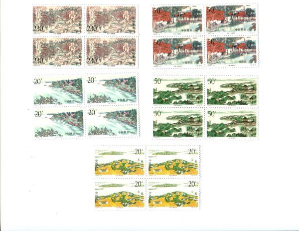 1995-12 China 5 Blocks of 4 Unused Taihu Lake Including Wu Yue MNH