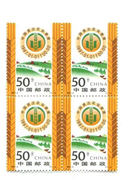 1997-2 China Block of 4 Unused First National Agricultural Census Stamps MNH