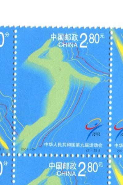 2001-24 China Block of 8 Unused 9th National Games of the PRC MNH Stamps