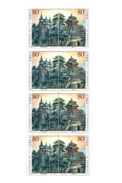 2002-22 China Strip of 8 Unused Pavilion Terrace & Castle Joint Issued Slovakia