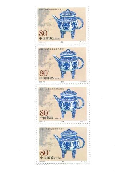 2000-13 China 8 Unused Hehu Mare's Milk Kettle Joint Issued Kazakhstan MNH