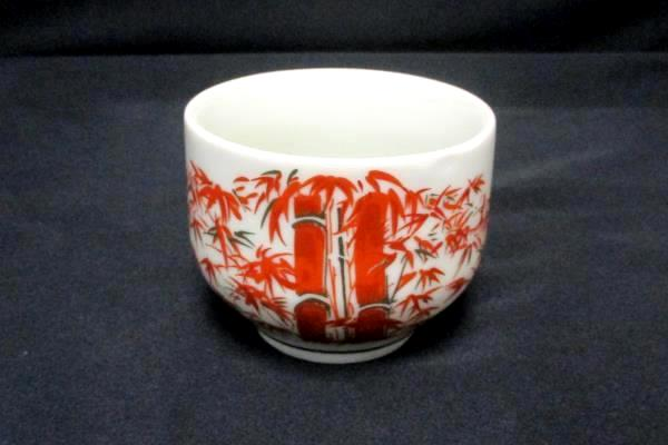 Set of 4 Asian Themed Teacups Red Bamboo Print Ceramic Gold Accents