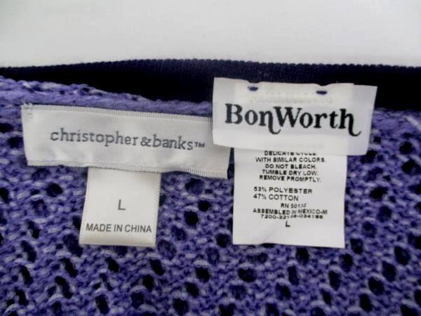 Lot of 2 Women's Tops Christopher&Banks BonWorth Purple Knit Cardigan Size L