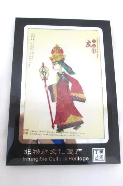 Shadow Play Glass Picture Frame Intangible Cultural Heritage China