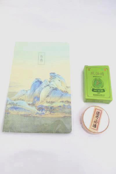 Japanese Blank Notebook Washi Tape and Feng You Jing Oil