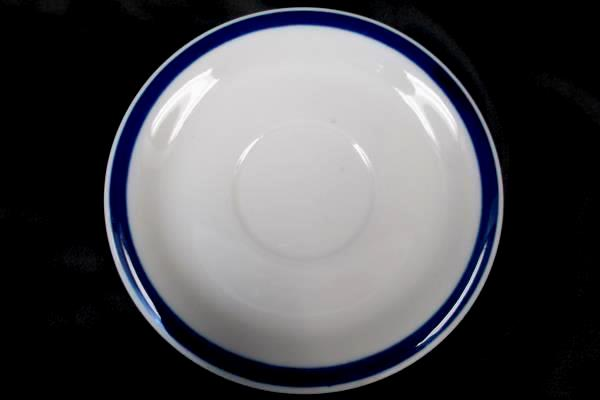 Gibson Lot of 3 Small Ceramic Saucer White w/ Blue Stripe