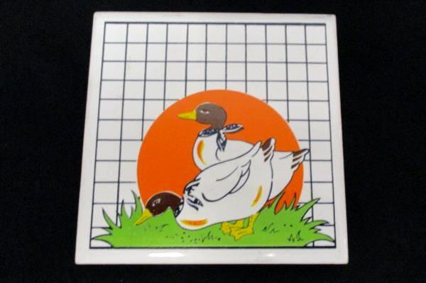 "4.25"" Square Ceramic Trivet Rubber Feet Country Ducks Black White Retro Orange"
