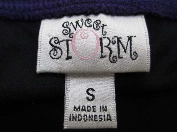Sweet Storm Ruffled Purple Prom Dress Spaghetti Straps Size Small