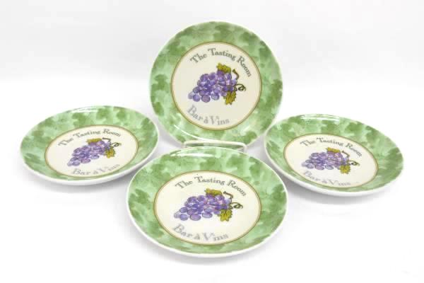 Boston International Set Of 4 Decorative Plates Jill Butler Design Bar A Vins
