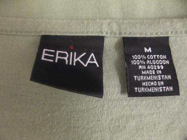 T-shirt by Erika- Solid Navy Green Women's Size M