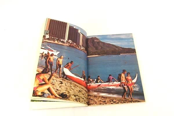 "Robert Wenkam ""How To Photograph Hawaii"" 1973 Rand McNally Publishing SC"