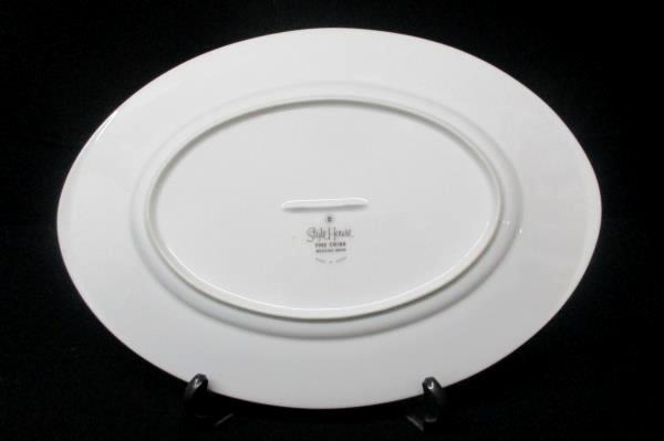 """Vintage Retired Style House Wedding Band Fine China Oval Serving Platter 12.25"""""""