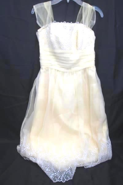 Bridesmaid Dress by David's Bridal Yellow Women's Size 4