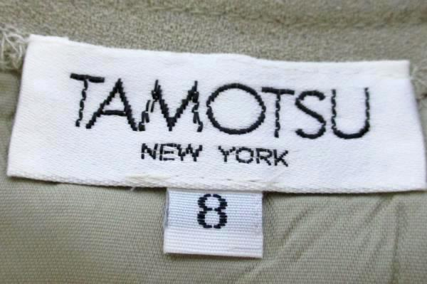 TAMOTSU Women's Khaki Beige Skirt Size 8 Button Zipper Closure