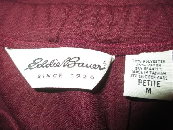Eddie Bauer Skirt Burgundy Stretch Waist Women's Size Medium Petite