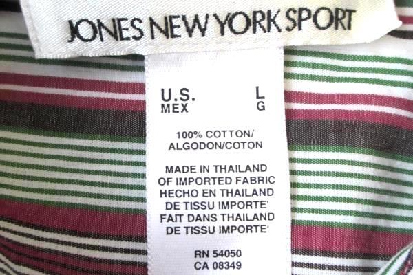 Jones New York Sport Women's Full Button Up Shirt Multicolor Striped Size L