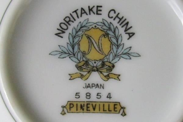 Noritake Pineville 5854 4-Piece Place Setting Green Pines Platinum Rare