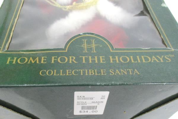 Home For The Holidays Collectible Santa Figure 16 inches ~in Package
