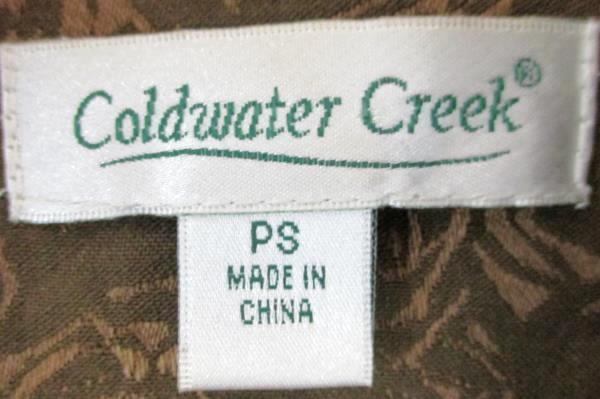 Coldwater Creek Women's Brown Floral Open Paisley Blazer Jacket Size PS