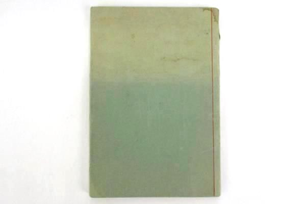 THE TEACHER OF CHINA PAINTING by D.M. Campana (PB,5th Reprint)